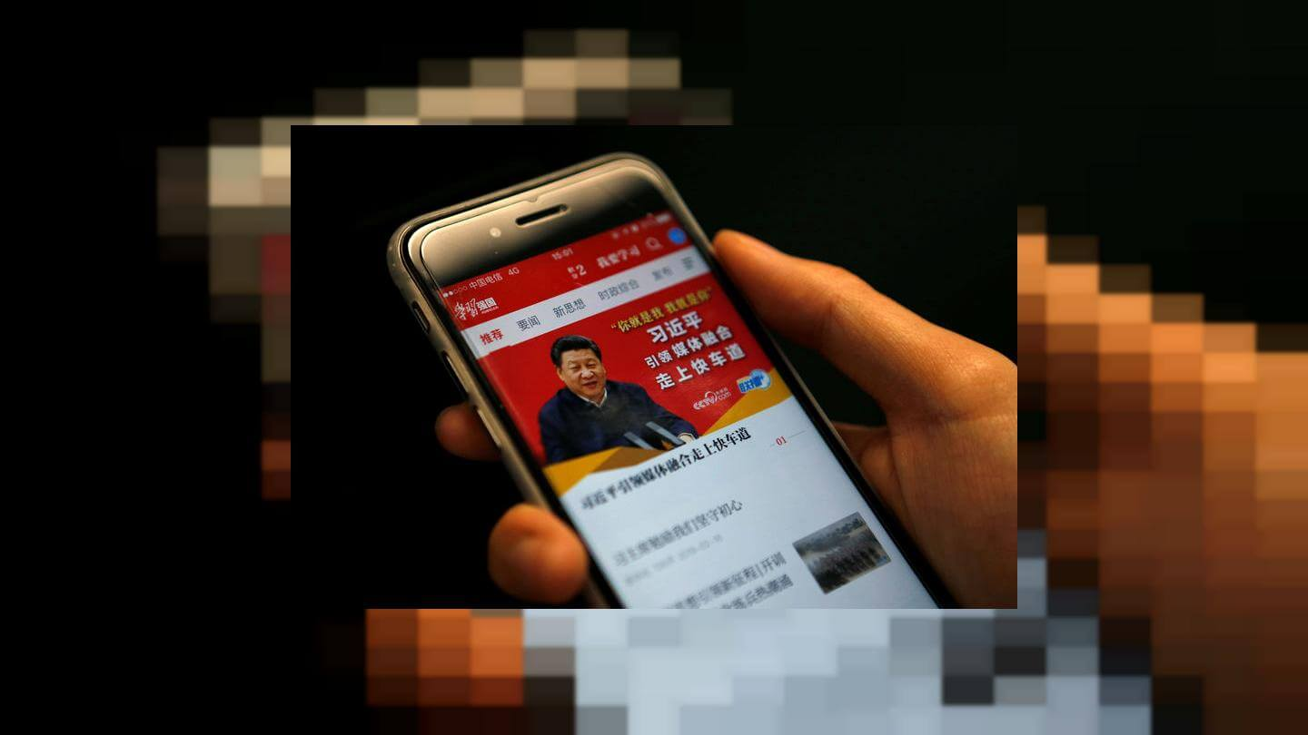 Alibaba Behind Chinese Government Propaganda App