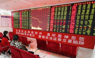 Asian Markets Starts at Precautionary Note, Nikkei Posts Impressive Numbers